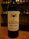 Ch.ド・フューザル ブラン 1997年 新入荷です。