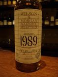 1989蒸留 ハイランドパーク11年 ウィルソン&モーガン  新入荷です。