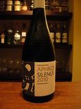 アフロス  シレヌス  2010  新入荷です。