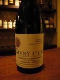 今週の週末限定グラスワインのご紹介です。