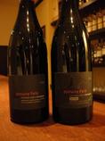 ムヌトゥー・サロンからドメーヌ・ペレの醸すピノ・ノワールを使った赤ワインが入荷しました。